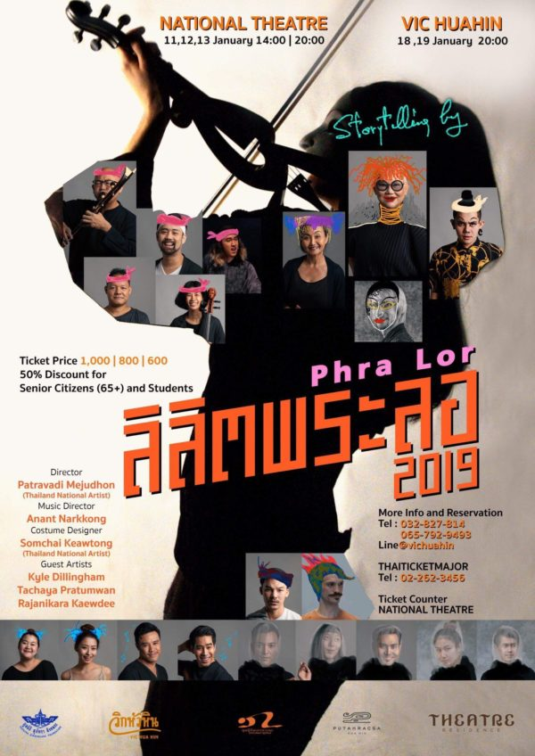 Kyle Dillingham Returns To Thailand To Guest Star With Patravadi Mejudhon In The Live Theatrical Musical Production For 'Phra Lor'